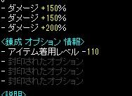 1510鏡12