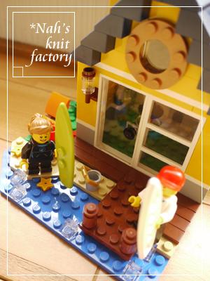 LEGOBeachHut30.jpg
