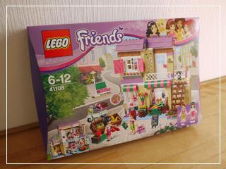 LEGOHeartlakeFoodMarket01.jpg