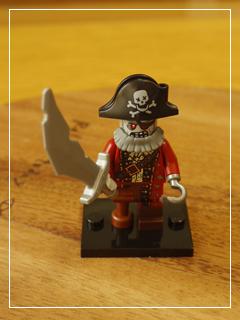 LEGOMinifigSeries14-03.jpg