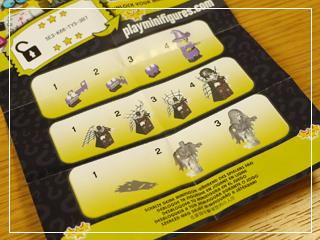 LEGOMinifigSeries14-08.jpg