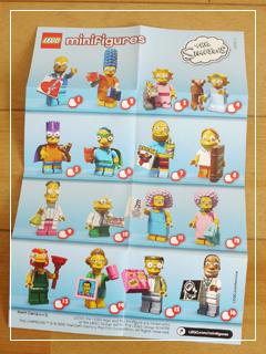LEGOMinifigSimpsons03.jpg