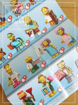 LEGOMinifigSimpsons04.jpg
