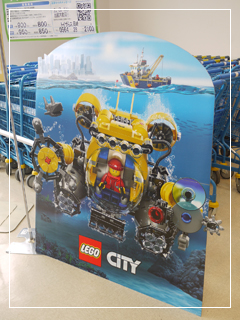 LEGORedCarpet01.jpg