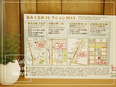 ac2015-10.jpg