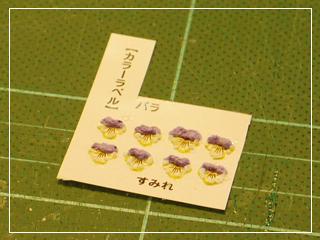 minitureGift14-08.jpg