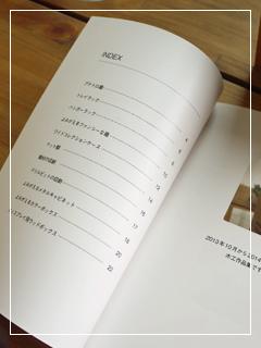 photobook2015-03.jpg