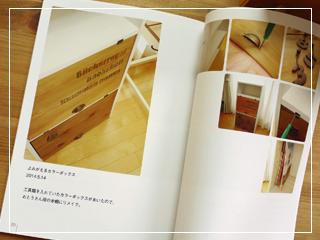 photobook2015-04.jpg