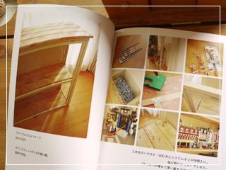 photobook2015-05.jpg