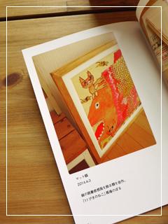 photobook2015-06.jpg