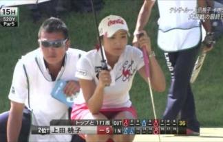 【エロ画像】パンチラは現場で起きているんだ!女子ゴルフ中継はお宝の宝庫だぞ!【TVキャプ画象】