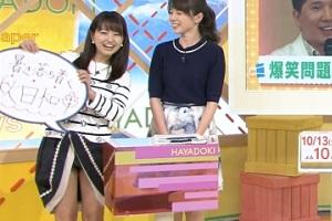 TBS「はやドキ☆」で歴代超最高にえろい放送事故wwwwwwwwwwwwwwww
