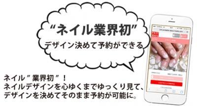 net_yoyaku-02.jpg