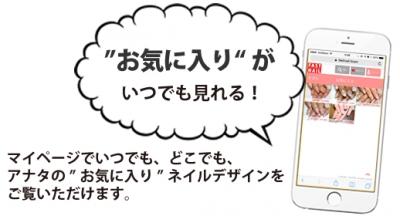 net_yoyaku-04.jpg