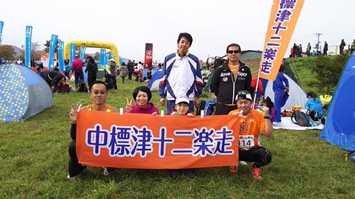 2015101301.jpg