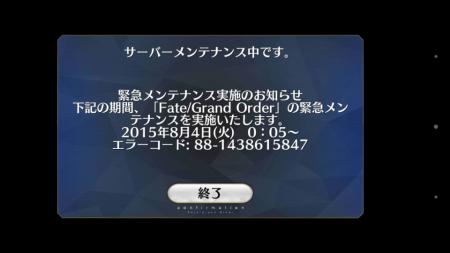 Screenshot_2015-08-04-00-30-59.png