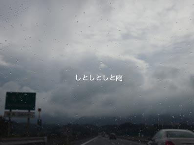 150920_2.jpg