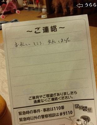 DVC00249 - コピー