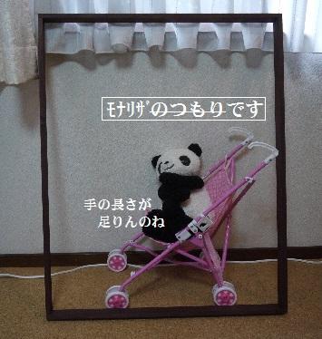 P1400853(1).jpg