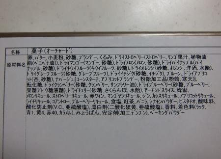 DSCF3118.jpg