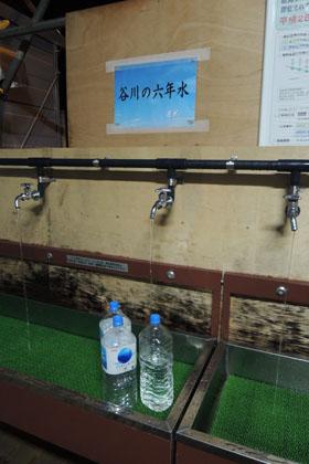 001谷川岳の6年水