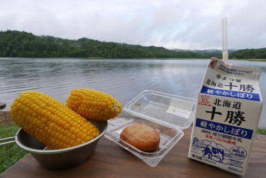319北海道朝食