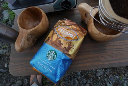 020アフリカのコーヒー