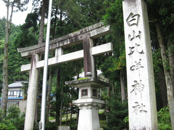 白山比咩神社01-01