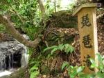 白山比咩神社01-08