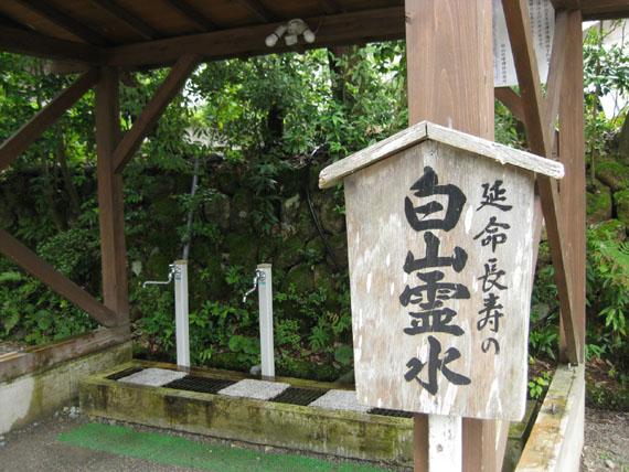 白山比咩神社02-07