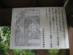白山比咩神社02-08