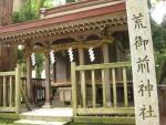 白山比咩神社02-14