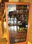 金沢03-05