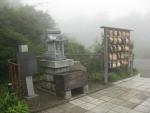 冨士山神社02