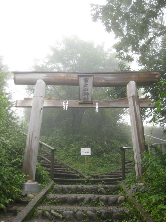 冨士山神社07