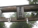 冨士山神社08