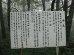 冨士山神社13