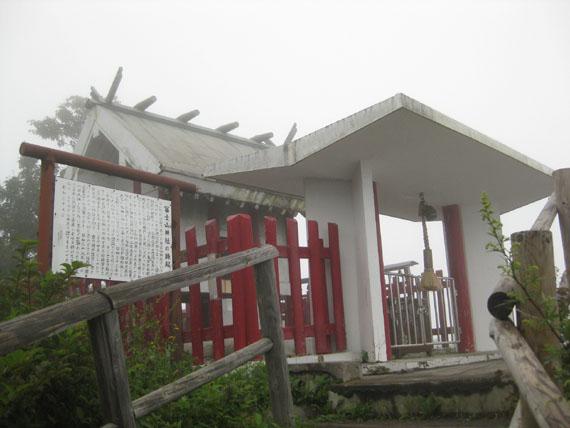 冨士山神社16