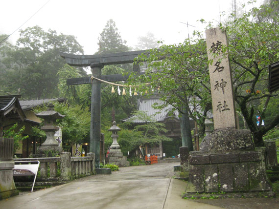 榛名神社01-05