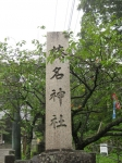榛名神社01-04