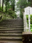 榛名神社01-15