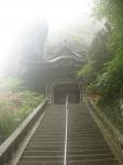 榛名神社01-28