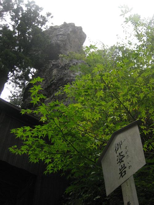 榛名神社02-13