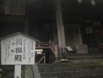 榛名神社02-19