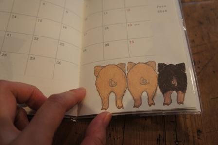 よねづゆうすけ スケジュール帳2016 5