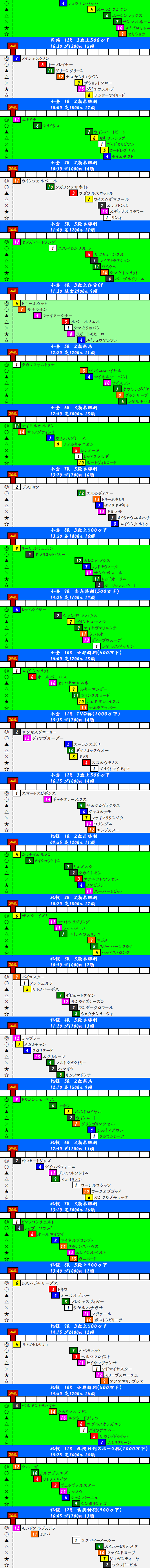 2015082202.png
