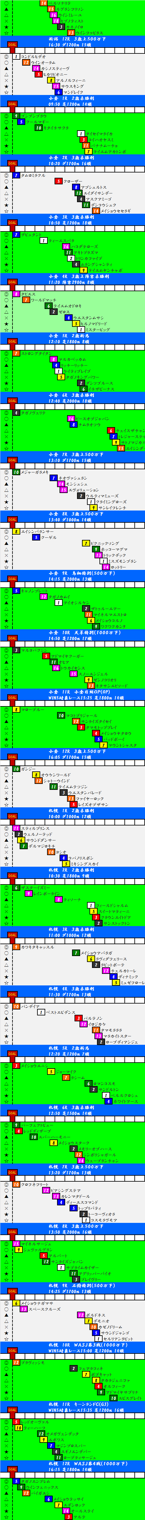 2015083002.png