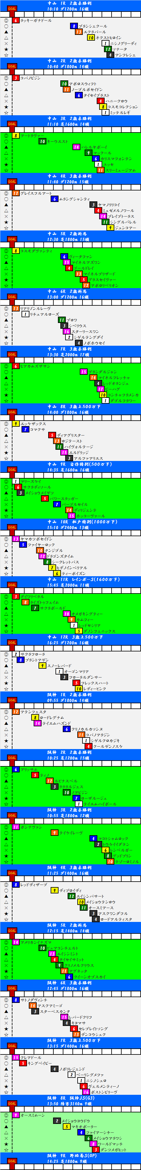 2015091901.png