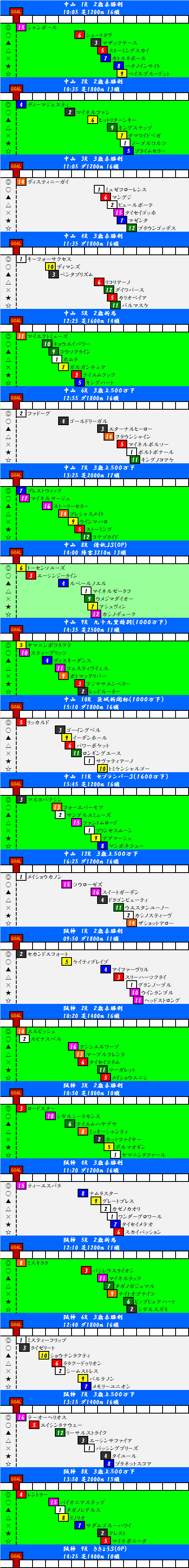 2015092601.png