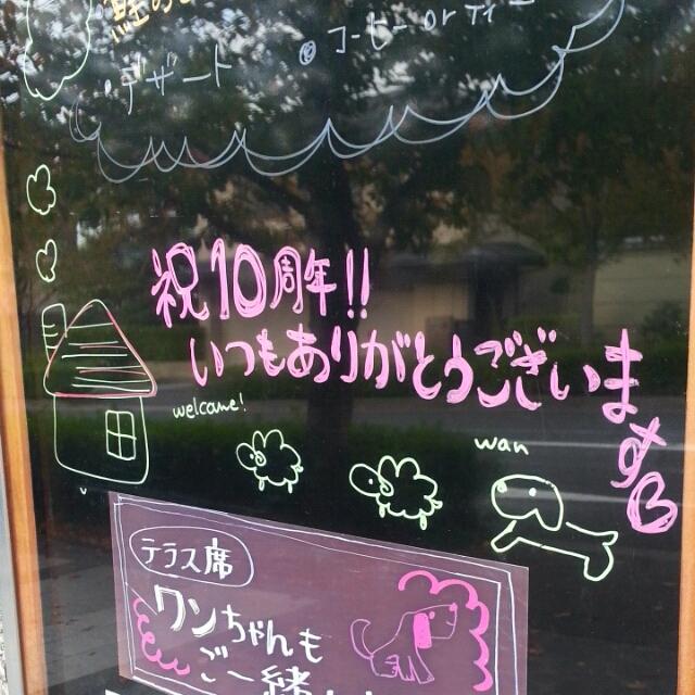 2015-10-17_15.06.15[1]